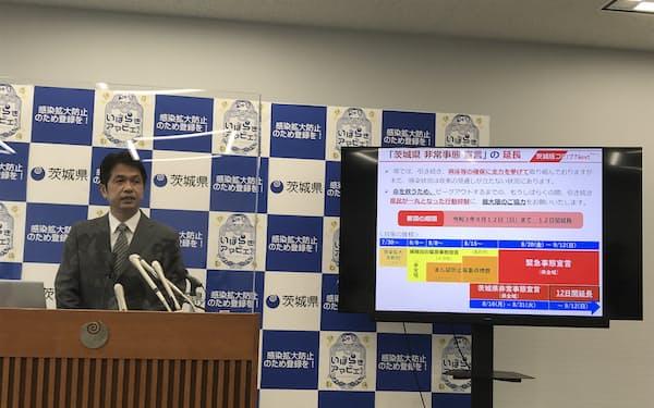 県独自の非常事態宣言も打ち出したが新型コロナ感染者数は高水準が続く(茨城県庁、8月)