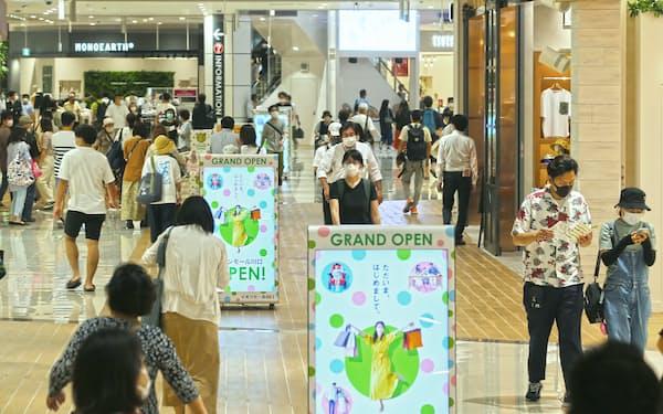 iAEONではイオンのスーパーや商業施設をお気に入りの店舗として登録し、キャンペーン情報なども受け取れる