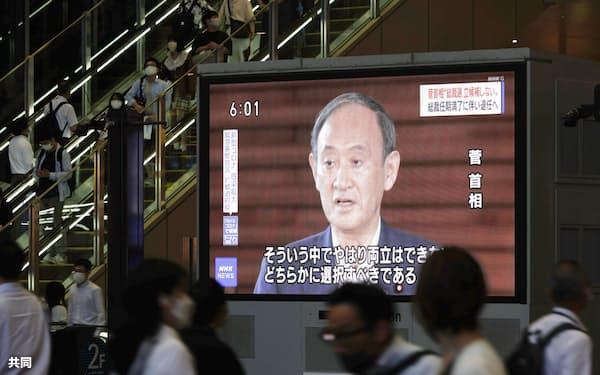 菅首相が退陣する意向を表明したことを伝える大型ビジョン(3日午後、大阪・梅田)
