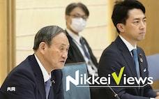 小泉氏、断腸の退陣説得 首相と膝詰め1週間