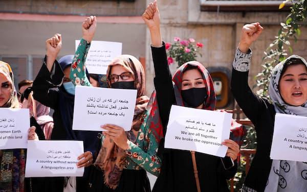 首都カブールでデモ活動を展開したアフガン女性=ロイター