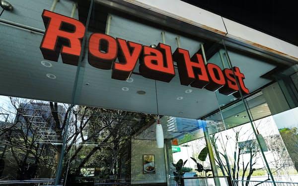 ロイヤルHDは双日などから出資を受け、財務基盤を強化した(東京都内の店舗)