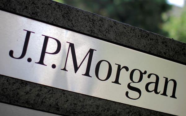 JPモルガンはAI分野への投資を加速=ロイター
