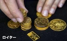 半世紀を経て輝き増す金