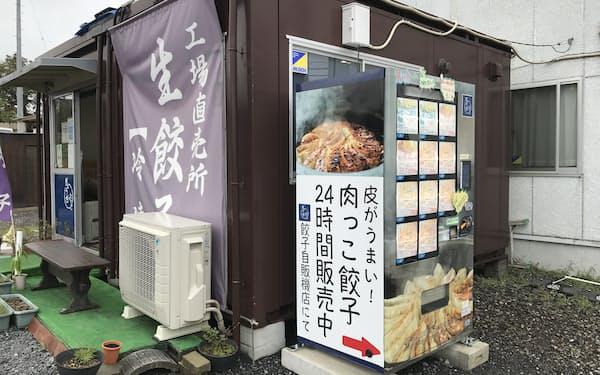 本社前のギョーザ自販機が人気を集めている