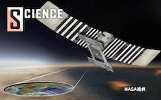 灼熱の金星探査続々 地球の双子星、温暖化にヒント