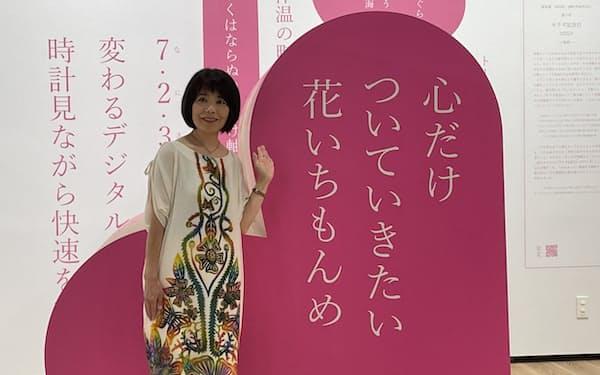 デビュー35年を迎えた俵万智。埼玉県所沢市で開催中の「俵万智展 #たったひとつの『いいね』」
