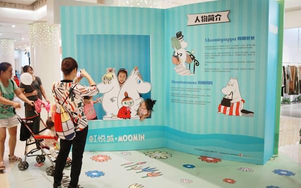 中国で「ムーミン」のライセンス展開を強化する(南京市での展示会)
