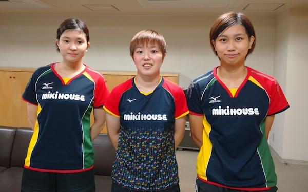 Tリーグに初参戦するミキハウス所属の佐藤(右)、芝田(中)、橋本(左)=同社提供