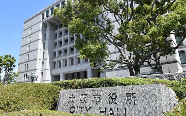 大阪市はワクチン接種事業に105億円を追加する補正予算案を発表した(大阪市役所)