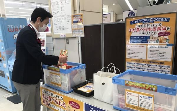 イオン九州はフードドライブ活動を九州7県に拡大する