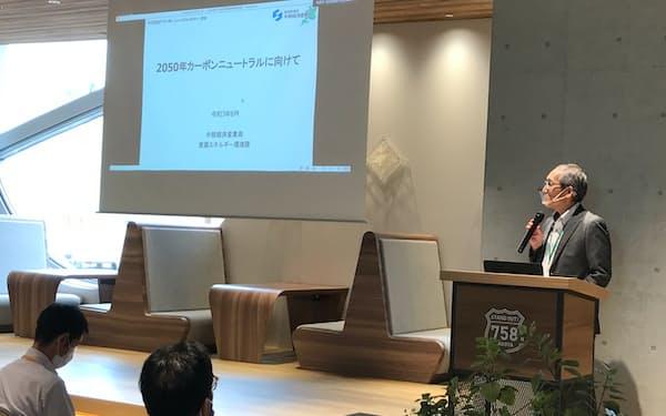 名古屋銀行は脱炭素セミナーを初めて開いた(名古屋市)