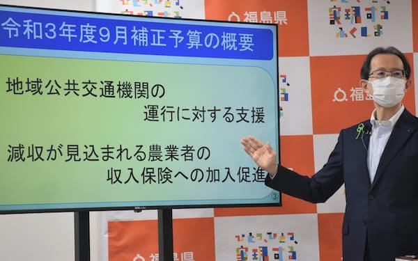 福島県の内堀雅雄知事は記者会見で補正予算を公表した(7日、県庁)