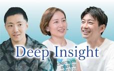 起業の連鎖が始まる予感 増える大手出身、日本変えるか