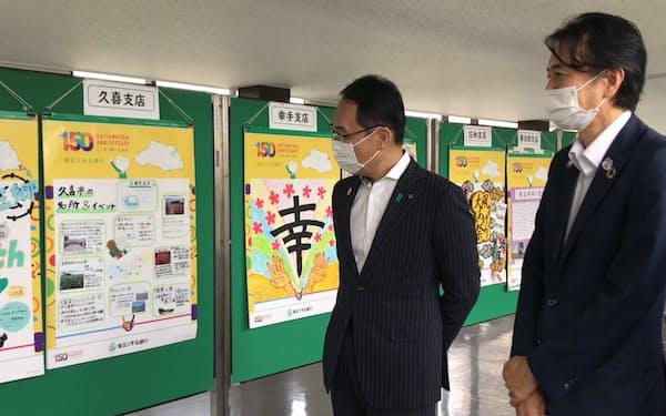 各支店が作成したポスターを紹介する福岡社長と大野知事(7日、埼玉県庁)