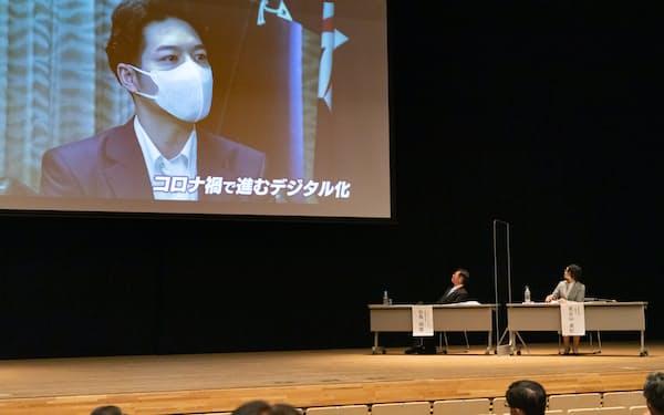 北海道の鈴木直道知事はVTRメッセージで参加した
