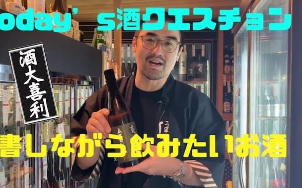 福岡市の「住吉酒販」の庄島社長は、週3回の動画公開を欠かさない