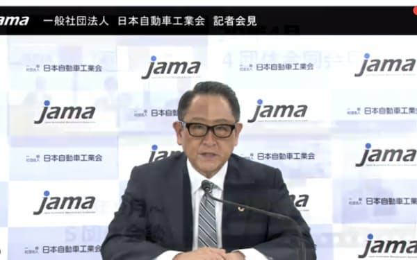 オンラインで記者会見する日本自動車工業会の豊田章男会長(2021年6月)