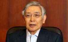 日銀頼み、空転20年 黒田総裁「コロナ後も緩和継続」