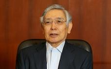 黒田日銀総裁一問一答、緩和縮小「欧米とは事情違う」