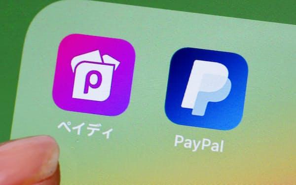 米決済大手のペイパルは日本のペイディを3000億円で買収する