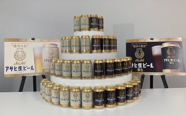 アサヒビールは「マルエフ」の缶商品を28年ぶりに販売する