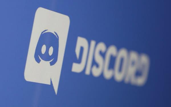 対話アプリ「ディスコード」の利用者が増えている(写真はロゴ)=ロイター