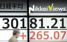 日銀買いなき株価3万円台回復 されど緩和頼みは消えず