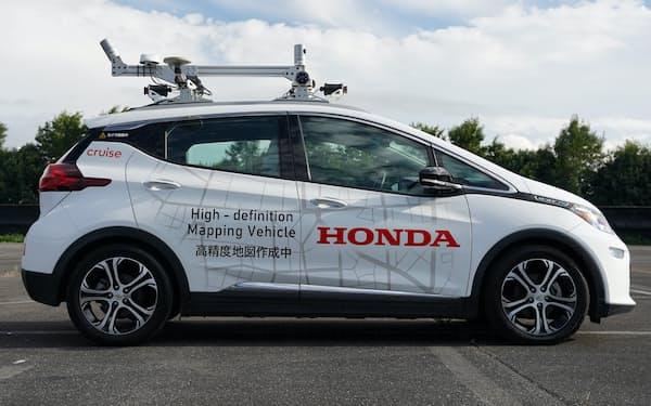 ホンダは米ゼネラル・モーターズが開発した車両を自動運転の実証実験に使う