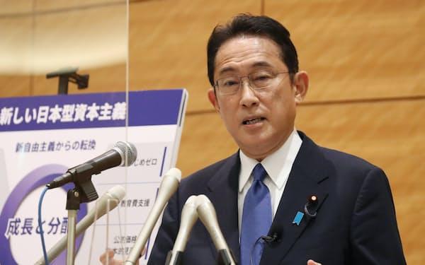 総裁選に向けた経済政策を発表する自民党の岸田文雄前政調会長(8日、国会内)