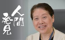 国連で陣頭指揮、大谷美紀子さん 世界の子どもを笑顔に
