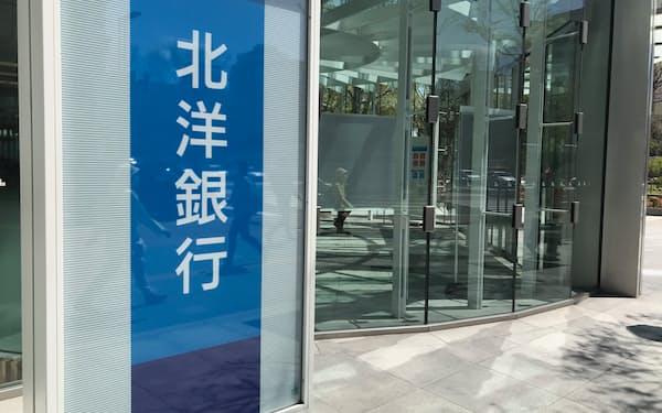 北海道との連携事業で移住を促進する