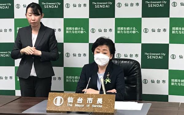仙台市ガス局の民営化について「優先交渉先なし」と発表する郡市長(8日、仙台市役所)