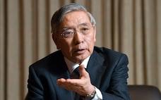 黒田日銀総裁「構造改革・成長戦略実行を」