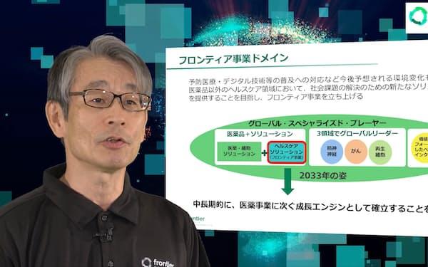「フロンティア事業」について説明する大日本住友製薬の野村博社長
