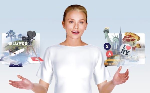 ソウルマシーンズが開発したバーチャル人間プラットフォーム「Human OS 2.0」(出所:ソウルマシーンズ)