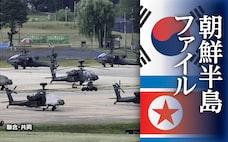 SLBM・空母に原潜も? 韓国はなぜ戦力増強に走るのか