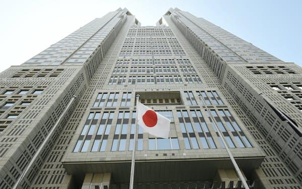 東京都庁 外観