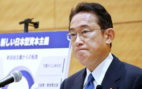 党総裁選に向けた経済政策を発表する自民党の岸田文雄前政調会長(8日、国会内)
