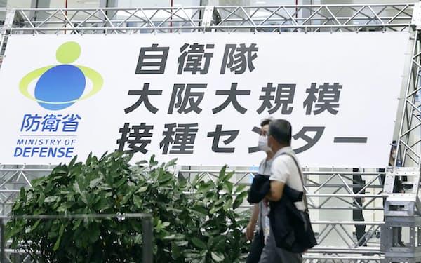 自衛隊が運営する新型コロナウイルスワクチン大規模接種センター大阪会場(5月、大阪市)=共同