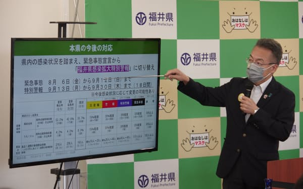 県内の感染状況を説明する福井県の杉本知事(9日、福井県庁)