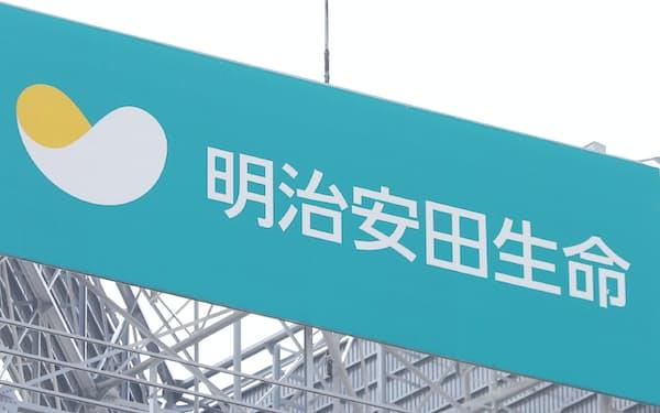 明治安田生命は国際的な評価基準に基づき、精度の高いESG投資を進める