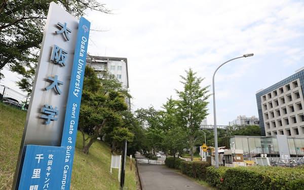 パーソルHDと大阪大で共同の研究所を設置した(大阪府吹田市の阪大吹田キャンパス)