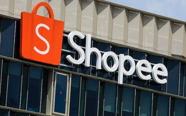シーはネット通販事業「ショッピー」を中南米でも拡大している=ロイター