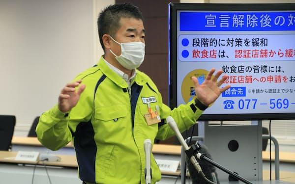 緊急事態宣言の解除要請の条件を説明する滋賀県の三日月大造知事(9日、滋賀県庁)
