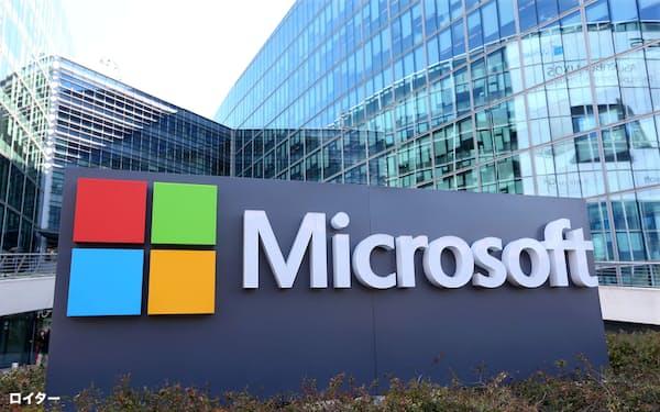 マイクロソフトは9日、出社再開の無期限延期を発表した=ロイター