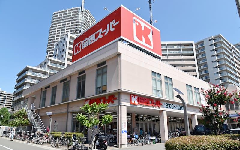 関西スーパーは10月に開催予定の臨時株主総会で、H2Oとの経営統合の是非を株主に問う