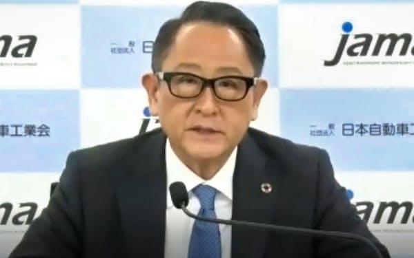 日本自動車工業会会長の豊田章男氏(オンライン会見の様子)