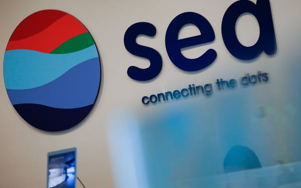 FILE PHOTO: Southeast Asian e-commerce and gaming group Sea Ltd's sign is pictured at its office in Singapore, March 5, 2021. REUTERS/Edgar Su/File Photo