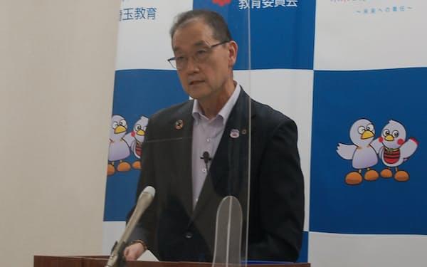 記者会見する埼玉県の高田直芳教育長(10日、埼玉県庁)